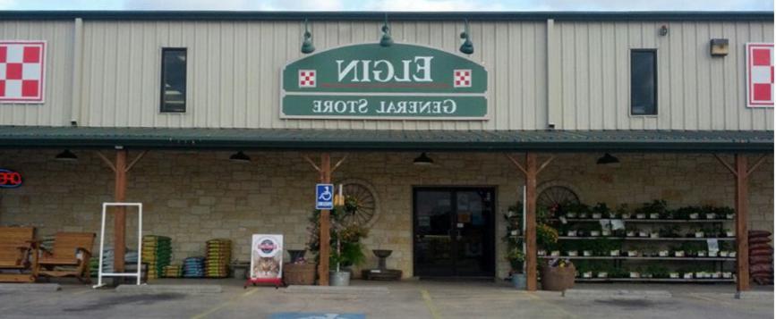 埃尔金杂货店